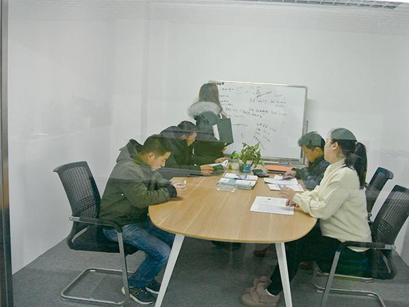 万亨会议室