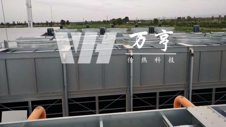 万亨传热闭式冷却塔合作大唐三门峡电力有限责任公司